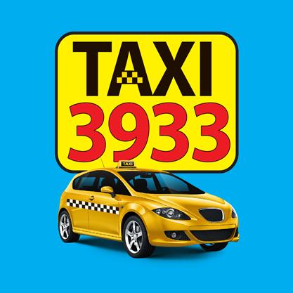 львов такси