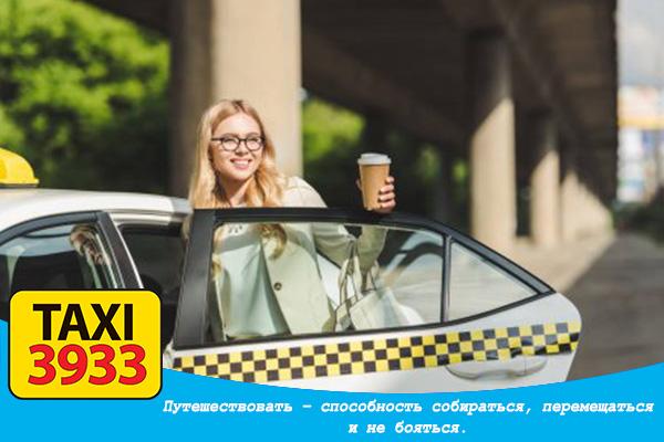 водій таксі